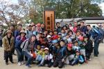 2018年10月28日 高尾山ハイキング